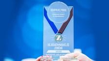 Aquapalace Praha se pyšní titulem Nejdůvěryhodnější značka roku 2020